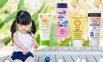 【兒童防曬推薦】10款嬰兒及兒童防曬霜 安全清單逐個睇