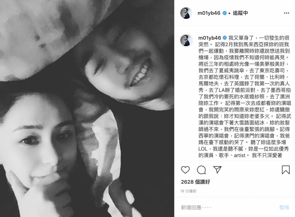 鍾欣潼爆3月已簽紙離婚 回顧阿嬌鍾欣潼11段曲折感情史