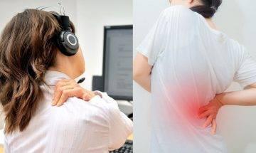 坐骨神經痛嚴重變下肢癱瘓 | 4大物理治療法 預防+治療