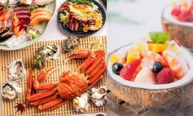 5間酒店剔紙放題自助餐 任食海鮮 即開生蠔 最平$148