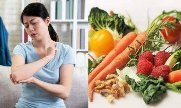 類風濕關節炎成因及症狀 4大抗炎飲食