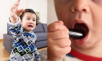 家長疏忽照顧釀家居意外 1歲半男嬰誤咬電池嘴裡爆炸