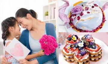 2020母親節蛋糕推薦 21間香港高質餅店介紹 為節日增添儀式感|附訂購方法