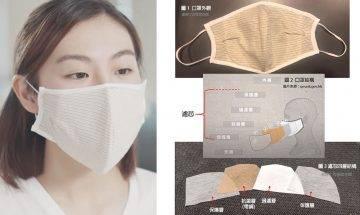 湯博士解構「CU Mask銅芯口罩」  質疑口罩清潔及過濾效能存隱憂