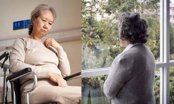 6名子女互推照顧責任釀家庭糾紛  90歲母親慘遭無處容身