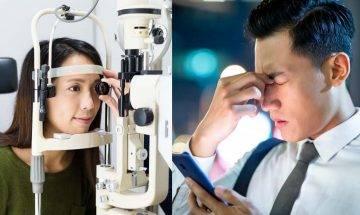教你辨別急性vs慢性青光眼  深近視眼壓高要小心
