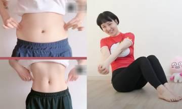韓國大熱120秒馬甲線運動  3日家中練出完美腹肌