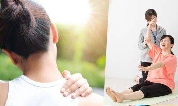 肩周炎痛楚大 6式伸展操 拉筋對抗肩周炎 WFH都不怕