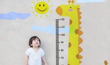 矮小症並非疾病 把握10歲前黃金時期 增高10至15厘米