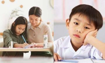 專家破解孩子學習動力低之成因 聰明父母必戒 4句令子女愈讀愈蠢的魔咒