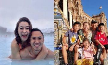 37歲梁芷珮帶仔女周遊列國 邊玩邊賺錢