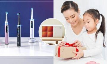2021母親節禮物排行榜|10大媽媽最愛禮物清單 實用禮物推介!