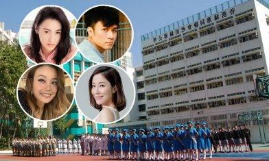 9間沙田區明星中學大公開  當紅明星可能係你校友?