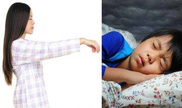 7大避免兒童夢遊病發要點 6至8歲孩童最易夢遊 認知力急降