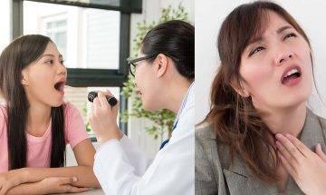 認識扁桃腺癌4期病徵及治療方法 成日喉嚨痛咪只當熱氣