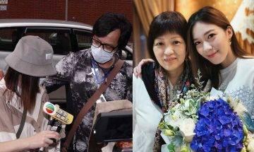 黃日華亡妻抗癌7年終不敵病魔逝世  臨終仍憂心女兒未嫁