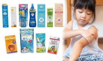 消委會檢69款天然/化學防蚊產品 成份不宜嬰幼兒使用 或刺激眼睛或皮膚