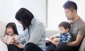 美研究:男孩語言天份不及女孩 專家1招提升孩子聽說讀寫潛能