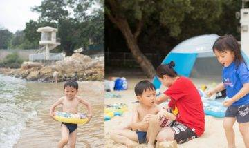 荃灣3個隱世沙灘 景靚人流少+水質更新連結|親子好去處