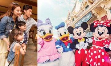香港迪士尼6月18日重開  設防疫措施及實施人潮管  推港人優惠 酒店一晚連早餐$1,378