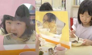 學校逐步復課 全球教育界嚴陣以待 日本老師製作可愛午膳防疫隔板