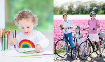 荷蘭教育4式 培養不依賴和全世界最快樂的孩子