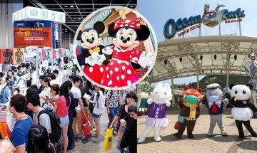 海洋公園、書展、 迪士尼陸續重開 海洋公園推港人專享優惠 生日免費入場 11歲或以下小童免費 成人7折