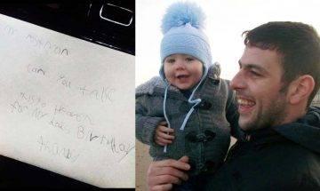 郵差溫暖承諾感動人心 7歲孩寄信為亡父慶生獲天堂回信