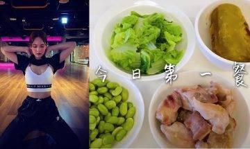 楊丞琳成功搣走包包面+幸福肥 公開健康減肥餐單全靠吃「豆」