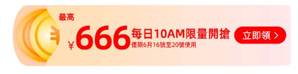 親子好物推介!年中慶網店優惠!附有KISS讀者專屬扣碼