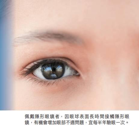 驗眼不只驗度數 深度驗眼揭潛藏疾病
