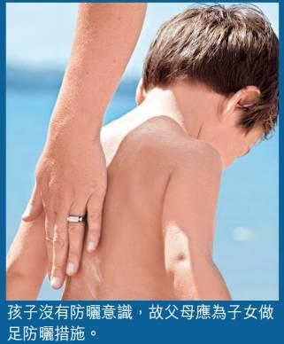 曝曬日光浴 誘發皮膚癌