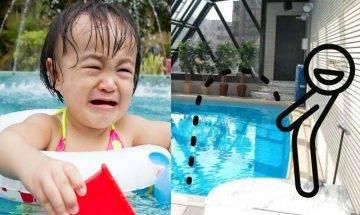 公眾泳池尿液含量超驚人 端午節愛游龍舟水人士必注意!