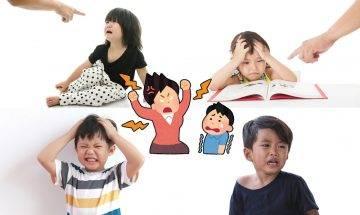 11句家長不應說的兒童禁語 學懂與子女溝通的語言藝術