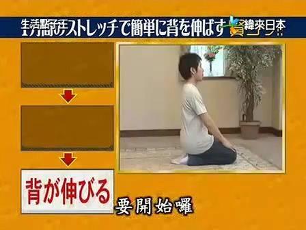 圖片來源:《生活點子王》電視截圖
