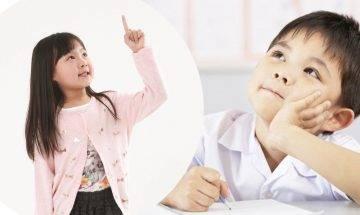 放空的5大好處 為孩子減壓 激活創造力和記憶力 做事事半功倍