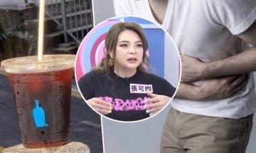 腎結石點止唔飲水咁簡單 台灣女藝人咖啡當水飲 腎結石入醫急開刀