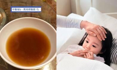 中醫推薦11款抗疫食譜保健湯水食療 健脾胃養肺祛濕