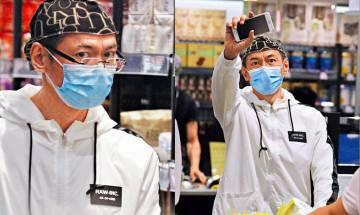 57歲江華師奶上身 疫情影響靠太太撲水養家   出道多年黑材料仍爆不停