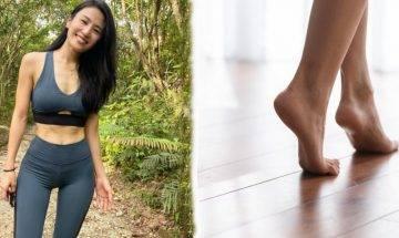 踮腳尖瘦身法 產後做3個月即甩24公斤 踮腳尖輕鬆鍛鍊肌肉