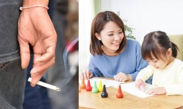 父母吸煙禍及孩子 削弱兒童認知功能與學習能力 危及骨骼及血管
