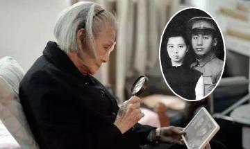 相愛卻無法相守 93歲婆婆終向跨越77年的愛情說再見