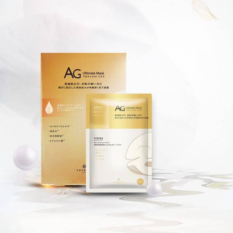 蘊含4種黏合修復元素及類膚質幹細胞抗糖成分,主要幫肌膚提升、抗皺、抗鬆弛、美白淡斑,以及修復抗衰老。