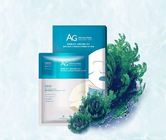 蘊含 6種海洋元素及類膚質幹細胞抗糖成分,做到補濕鎖水、提升肌膚Q彈感、緊緻、賦活、減浮腫,以及抗乾紋。