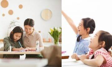 教育的初衷 不是將孩子培養成符合大人期待的樣貌 學生生涯重要的3件事