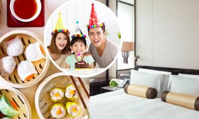 2020年8月生日優惠 14個食買玩推介提案 午市優惠、購物優惠、酒店住宿送自助早晚餐