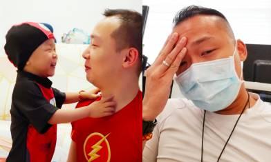 小鐵漢患先天性心臟病 爸爸疫情下被裁 憂無力支付起搏器費用