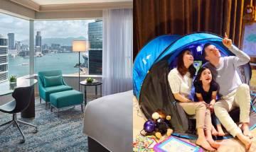 11間5星高級酒店推港人優惠 抵價住貴格酒店
