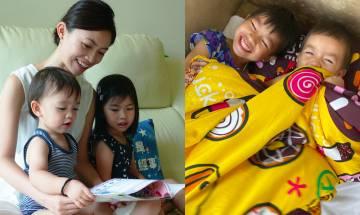 【KissMom專訪】身兼4職 媽媽讀課程成睡眠顧問 助孩子自行入睡