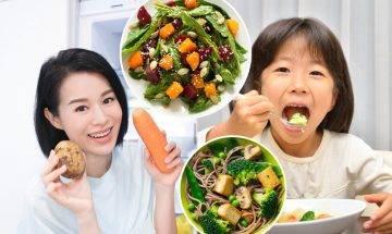 3款素食食譜 營養師推介 擊退炎夏悶熱無胃口 實踐減碳生活